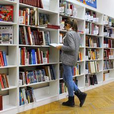 Verbale bando aiuto bibliotecario part-time